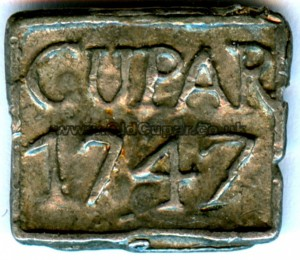 Cupar Communion token 1747 Purchased 9 April 2013